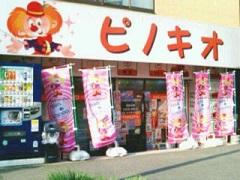 やってきましたよ!横浜に!:画像1