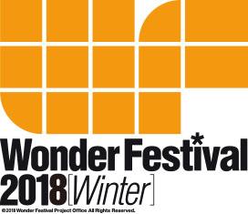 WF2018W_logo.jpg