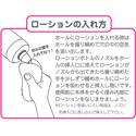 おなつゆ (onatsuyu):画像3