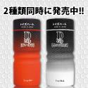 ディーカップ 赤い巾着:画像4