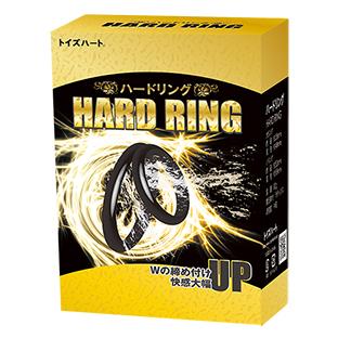ハードリング:画像